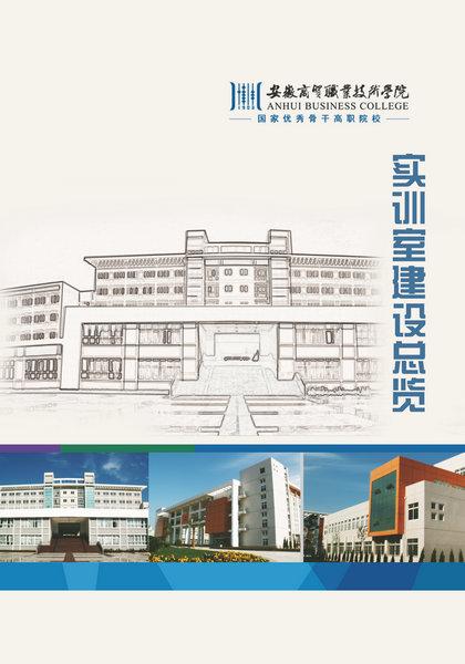 http://abc.edu.cn/zt/shixunshi/